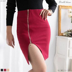 セクシージップタイトスカート