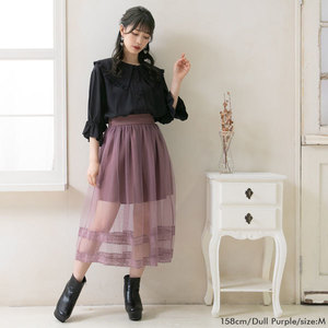 バックリボンチュールレイヤードスカート